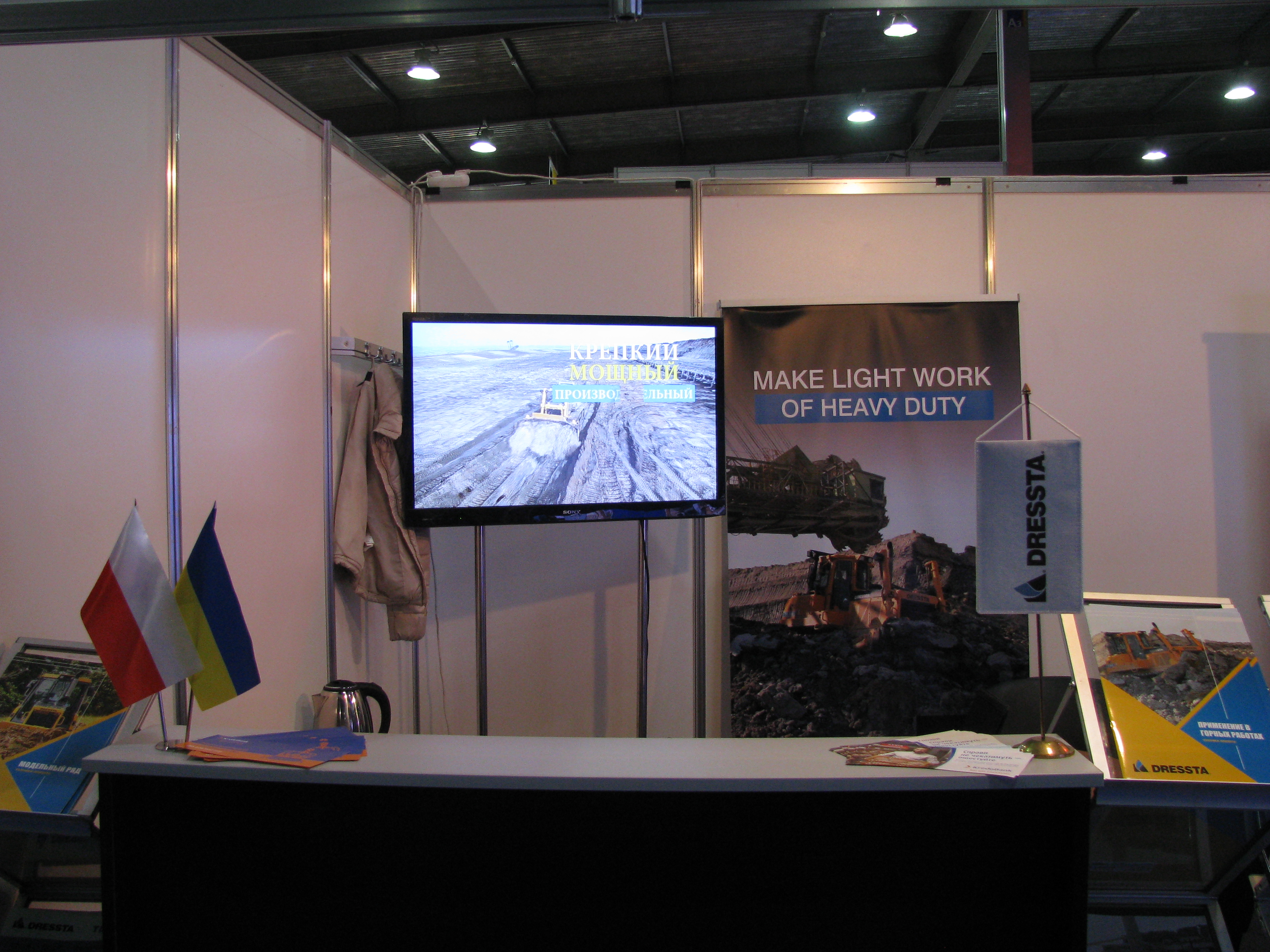 MiningWorld Ukraine 2017